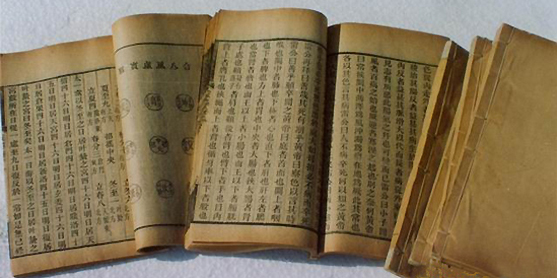 Le Shennong Bencao Jing, qui est le plus ancien traité pharmacologique de Chine, mentionnait déjà le cannabis.
