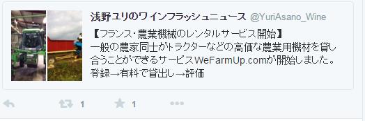 Tweet asie Wefarmup