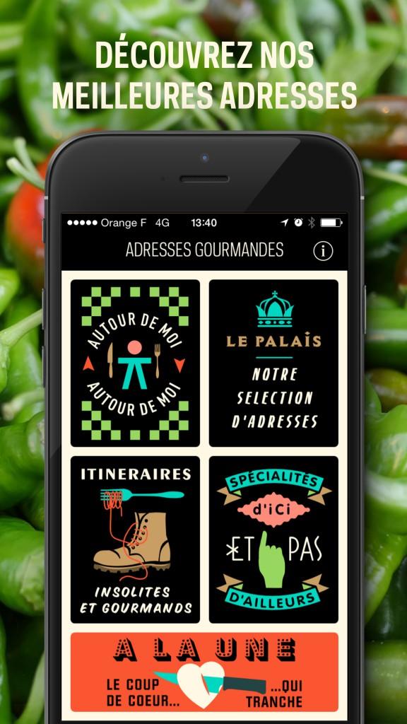 itunes_5-5inch_menu
